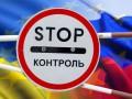 Украина сократила экспорт в Россию почти на треть