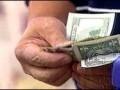 Курс гонконгского доллара к гривне