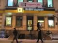 Временную администрацию ввели в банк, от которого отказались сингапурцы