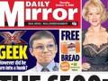 Британские таблоиды вновь попались на прослушке знаменитостей