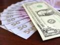 Минфин прогнозирует сокращение госдолга