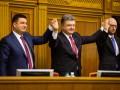 Какие банки предпочитают украинские чиновники