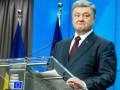 Порошенко-Штайнмайеру: Рассчитываю на продолжение сотрудничества