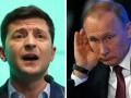 Путин и Зеленский провели переговоры