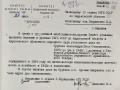 СБУ обнародовала документы о репрессиях в СССР