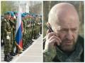 Командир задержанных ГРУшников учился в Киеве с комбатом