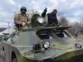 Луганская область: военные подорвались на фугасе, двое погибших