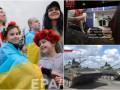 Итоги 26 апреля: шаг к безвизу, стрельба в Киеве и репетиция