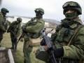 Гаагский трибунал признал войной интервенцию России в Украину