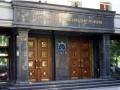 В Николаевской области прокурор попался на взятке