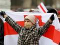 В Беларуси упростили получение гражданства