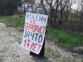 Россияне в Крыму задержали жену и мать крымского политзаключенного Мамутова