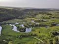 В Харьковской области расследуют отчуждение 200 га земли нацпарка