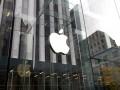 Apple признала Крым российским - росСМИ