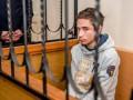 Военный суд в РФ не отпустил украинца Гриба под домашний арест