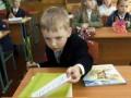 Гражданам Эстонии запретили менять фамилии на Иванов, Петров, Сидоров