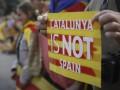 В Каталонии не желают видеть короля Испании