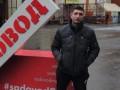 В Харькове задержали двух убийц таксиста