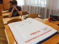 Абитуриенты из Донбасса смогут пройти ВНО во второй половине июля