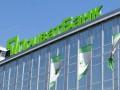 В Харькове пытались поджечь отделения и банкоматы ПриватБанка
