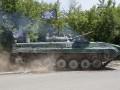 Боевики 24 августа обстреляют район Донецка из РСЗО - разведка