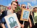 В Запорожье подрались участники и противники акции Полк победы