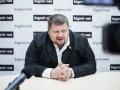 Рада дала согласие на арест депутата Мосийчука