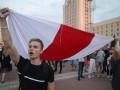 На помощь протестующим в Беларуси собрали $3,7 млн