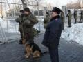В центре Киева установили металлодетекторы