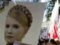 DW: Решение ЕСПЧ по делу Тимошенко власти и оппозиция видят по-разному