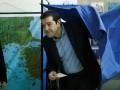 Радикальная оппозиция побеждает на выборах в Греции - экзит-полл