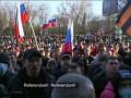 Дмитрий Киселев назвал BBC помойкой