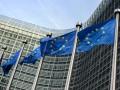 Совет Европы поднял Украину в рейтинге борьбы с отмыванием денег