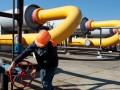 Украина готова на трехсторонние газовые переговоры 21 октября