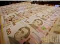 НБУ ввел в обращение новую стогривневую банкноту