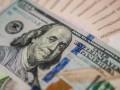 ЗЕ-команда спишет несуществующий долг с бизнеса – СМИ