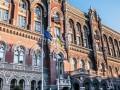 Банки Украины получили рекордную прибыль за месяц