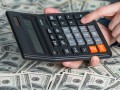 Фонд гарантирования вкладов продал активы банков-банкротов на 198 млн грн