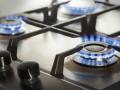 Украина сократила потребление газа на 1,3 млрд кубометров