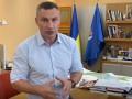 Киев будет компенсировать бизнесу проценты по кредитам - Кличко