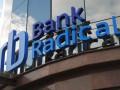 В Украине ликвидируют банк, связанный с Януковичем