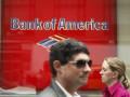 Мировой банковский гигант по итогам полугодия почти вдвое нарастил прибыль