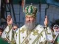 Митрополит Онуфрий: биография нового предстоятеля УПЦ Московского патриархата