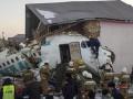 Bek Air назвала возможную причину крушения самолета