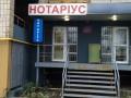 В Киеве на горячем задержали квартирных мошенников