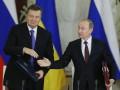 Письмо Януковича Путину опубликовали в Сети