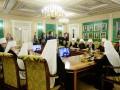 Итоги 14 сентября: Синод РПЦ и суд по