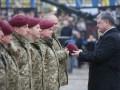В Украине впервые празднуют День десантника