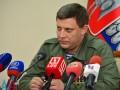 Захарченко: В Новороссию Днепропетровск войдет обязательно
