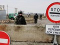 72-м пограничникам объявили подозрение в сепаратизме